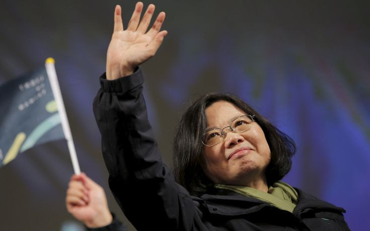 Πρώτη γυναίκα πρόεδρος στην Ταϊβάν