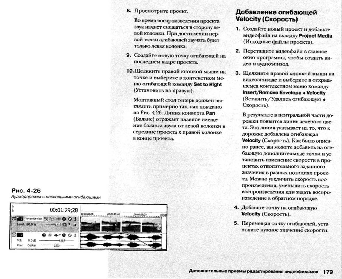http://redaktori-uroki.3dn.ru/_ph/12/271813102.jpg