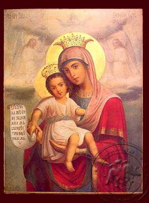 Image result for maica LUI DUMNEZEU