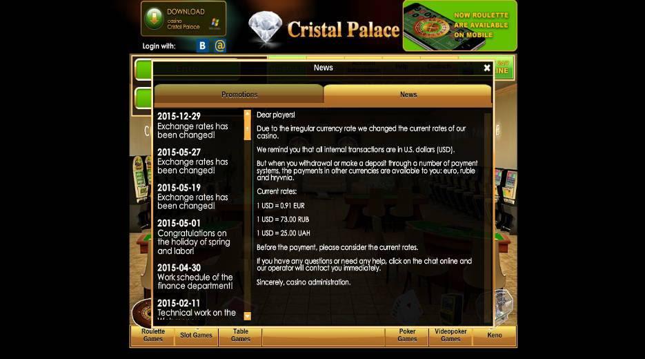 Казино кристалл палас онлайн играть вход в игру зеркало