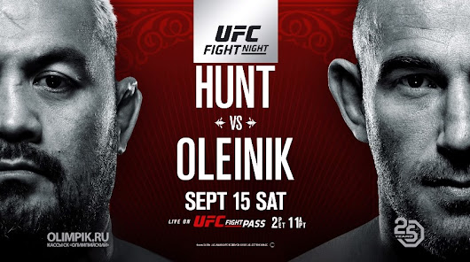 UFC Fight Night 136 'Hunt vs. Oleinik': Live stream et résultats dès 16h30 (fr) |