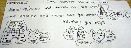 jane teacher and travel cat go...