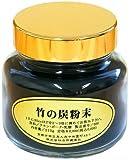 竹炭粉末130g 竹炭パウダー 国産竹炭100%