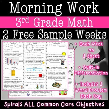 3rd Grade Daily Math Morning Work one week freebie (week 20)