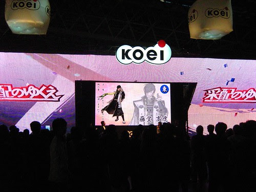 The Koei booth