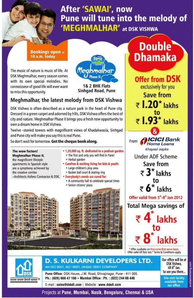 DSK Meghmalhar 1 BHK 2 BHK Flats DSK Vishwa Dhayari Gram Panchayat Sinhagad Road Pune