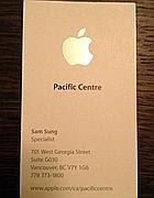 Il biglietto da visita di Sam Sung