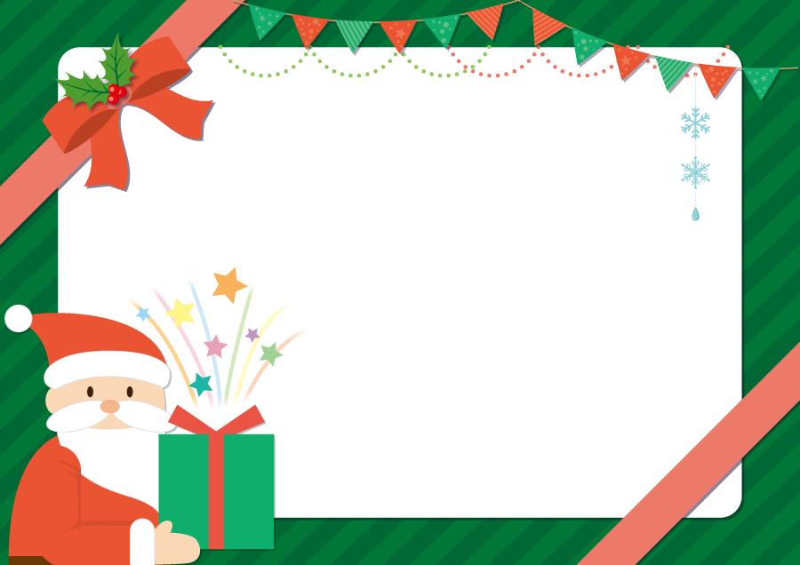 フリーイラスト プレゼントを持ったサンタのクリスマスカードでアハ体験