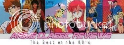 Anime Classic Reviews