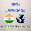 6 Facts about Hindi Language. - Reviews of TOP Hindi Courses