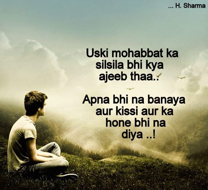 Very Sad Quotes In Hindi About Life Ialoveniinfo