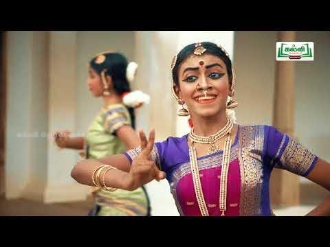 Annai Mozhiyea Kalvi TV