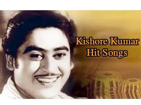 kishore kumar hit songs jukebox evergreen romantic songs