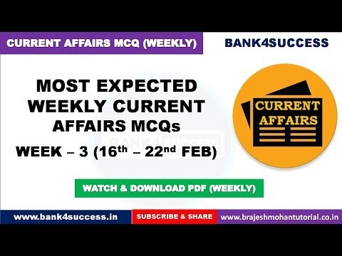 Weekly Current Affairs MCQs February Month (16th-22nd) PDF Download | Latest GK
