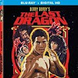 First Look at New Cover Art of The Last Dragon Blu-Ray in Sony Official Press Release | The Last Dragon Tribute