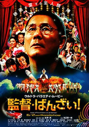Glory to the Filmmaker! (Takeshi Kitano, 2.007)