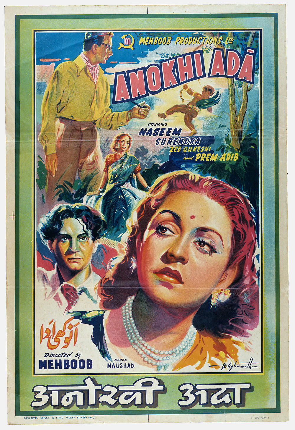 Cinema India Love And Romance Victoria And Albert Museum