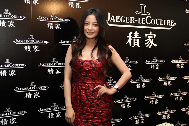 actress Zhao Wei wearing Jaeger-LeCoultre Rendez-Vous Haute Joaillerie at SIFF 2012 - 5