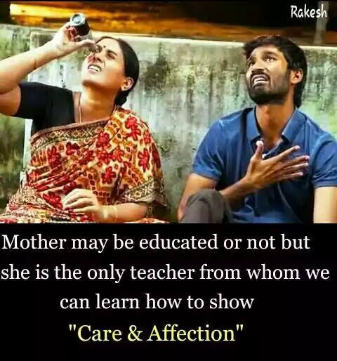 Nice Mother Quote From Vip Movie Archives Facebook Image Share