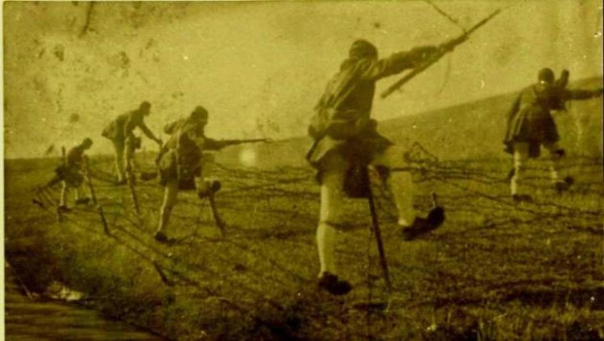 28η Οκτωβρίου: Το 42ο Σύνταγμα των Ευζώνων στην πρώτη γραμμή του πολέμου   Newsit.gr