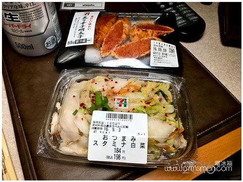 日本便利商店第二集04.jpg