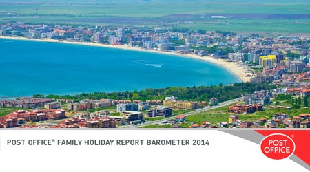 Sunny Beach Cheapest Destination for Fourth Year Running - Balkan Holidays
