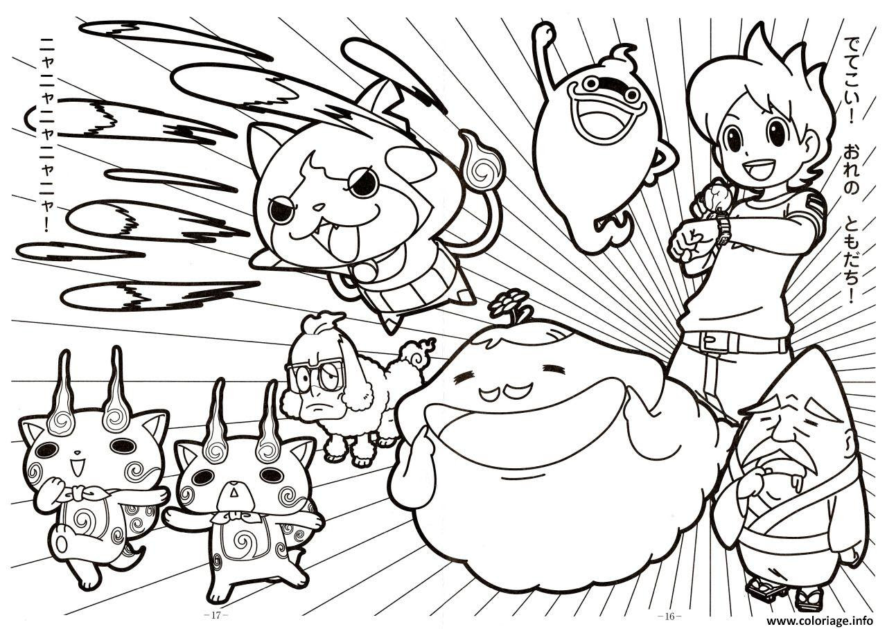 Coloriage Name Youkai Watch 2 Sketch Jecoloriecom