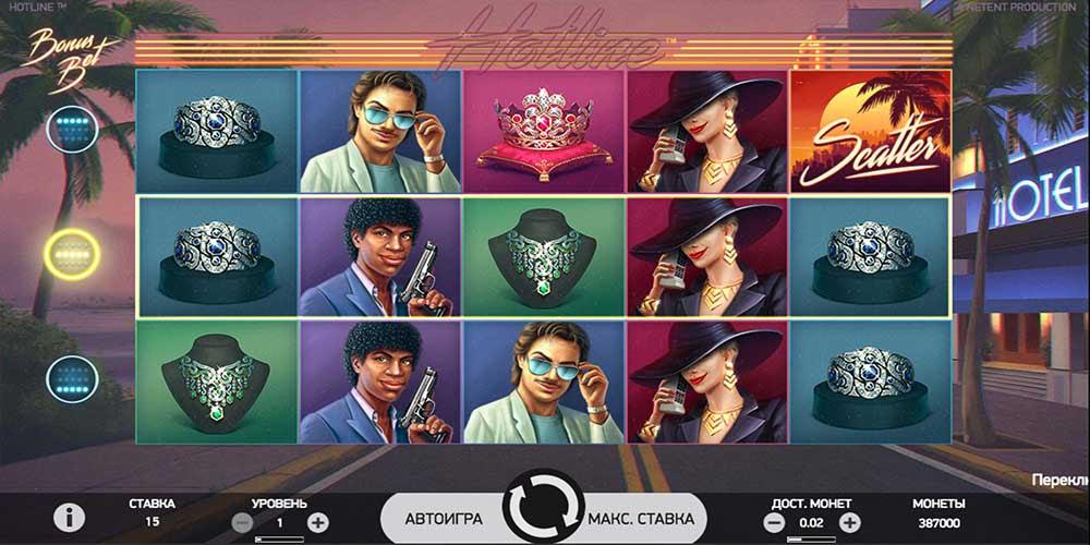 Букмекерские hotline горячая линия игровой автомат инстаграмм