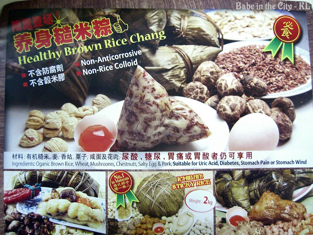 YE - Healthy Brown Rice Chang (RM6.80)