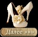 4303489_aramat_0R019 (122x120, 24Kb)