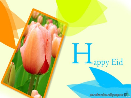 eid-greeting-cards-2012-images-photos-love-flower-eid-mubarak-cards-4