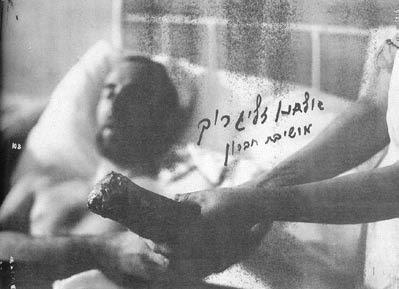 File:Elhanan Zelig Roch, Hebron 1929.jpg