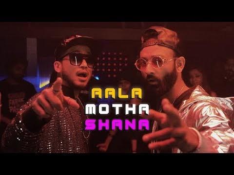 Ala Motha Shana Lyrics Be Younick