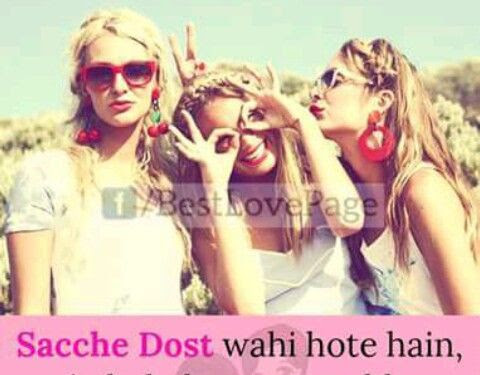 Girl Friendship Quotes Hindi