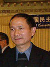 Wang Youcai.jpg