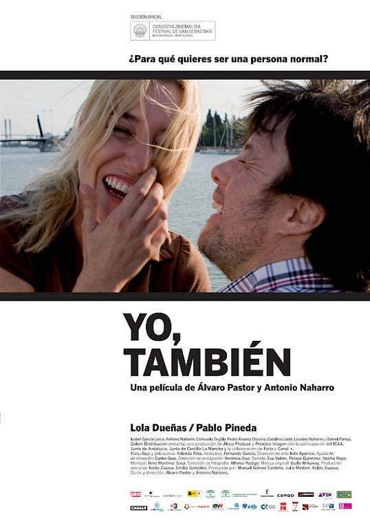 yo_tambien_cartel
