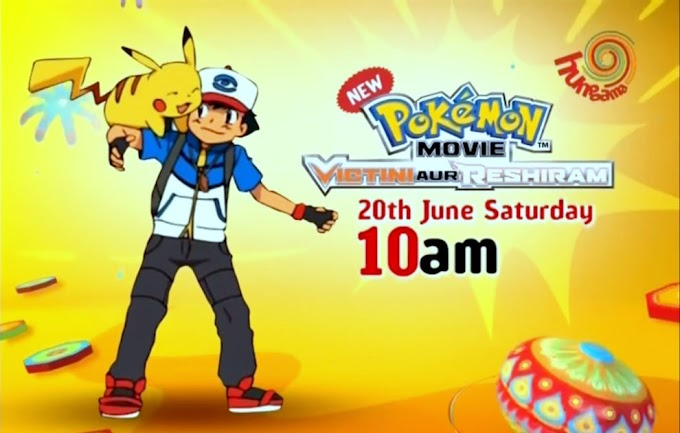 Pokemon Movie 14: Victini aur Reshiram Hindi – Tamil – Telugu Dubbed Download (360p, 480p, 720p, 1080p FHD)
