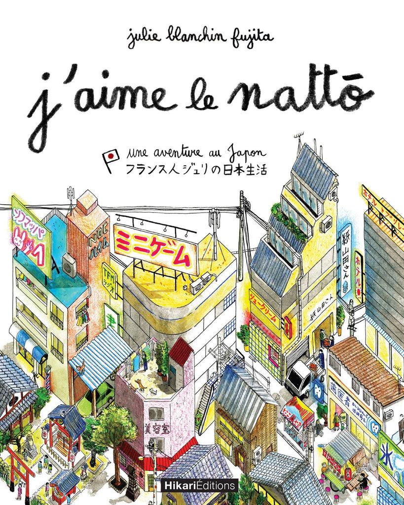 """Résultat de recherche d'images pour """"j'aime le natto"""""""