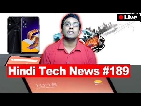 Zenfone 5Z,Samsung Galaxy S9, Galaxy S9+ price in india,Mi Mix 2s,Galaxy J8- Hindi Tech News #189