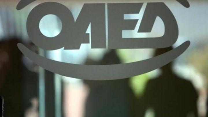 ΟΑΕΔ: Ξεκινούν οι αιτήσεις έκτακτου εκπαιδευτικού προσωπικού για τις 50 Επαγγελματικές Σχολές Μαθητείας
