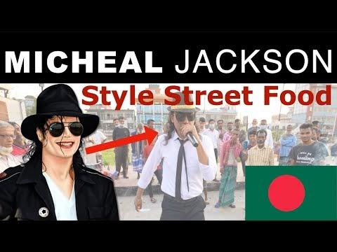 Bangladeshi Street Food | Michael Jackson of Bangladesh Selling Street Food Now Viral | Ghoti Gorom