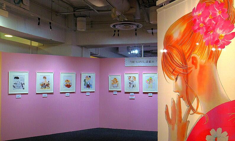 ちはやふるの末次由紀が初の原画展を池袋で開催 カラーイラストの原画