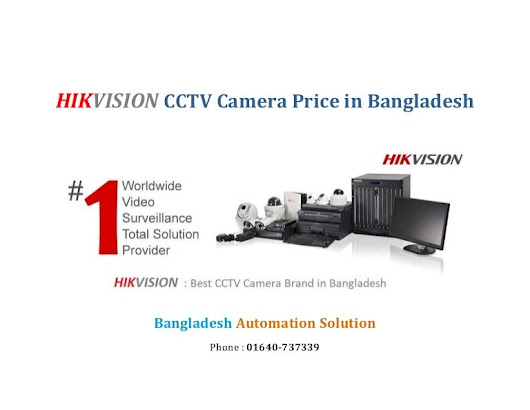 HIKVISION CCTV Camera Price in Bangladesh | Bangladesh Automation Sol…
