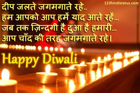 diwali images    hindi status