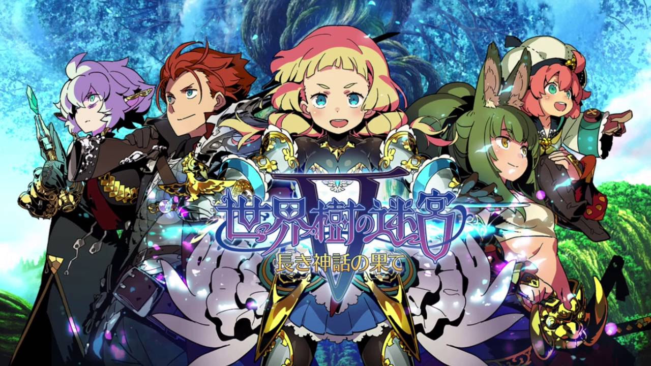 Etrian Odyssey V: Beyond the Myth hits North America Oct. 17 screenshot