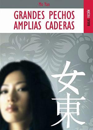 Portada de la edición española de libro.