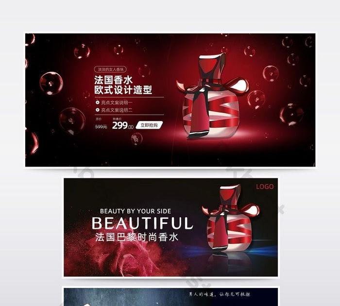 Desain Spanduk Parfum Keren Terbaru - contoh gambar banner