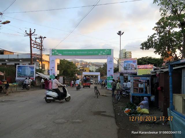 From Dattanagar - Visit Venkatesh Lake Life Phase 1 - 1 BHK 2 BHK Flats Shops - Dattanagar Jambhulwadi Road Ambegaon Khurd Pune