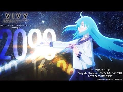 Lirik dan Terjemahan Sing My Pleasure - Vivy Kairi Yagi