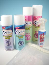 【送料無料】くうきれいエアコンお掃除3点セットエアコン掃除 エアコン洗浄剤